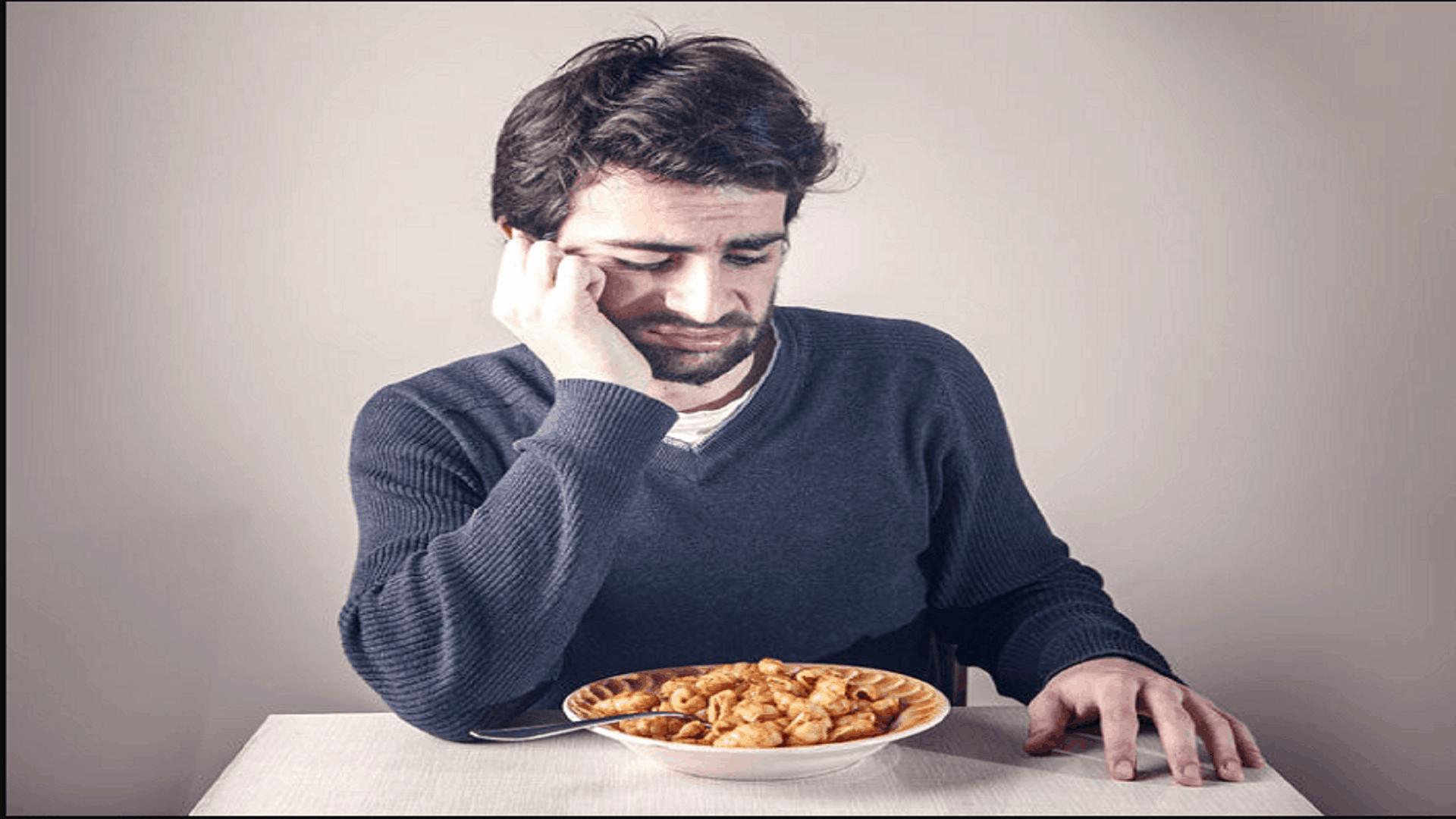 loss of hunger